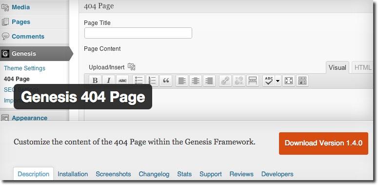 Genesis 404 page Plugin