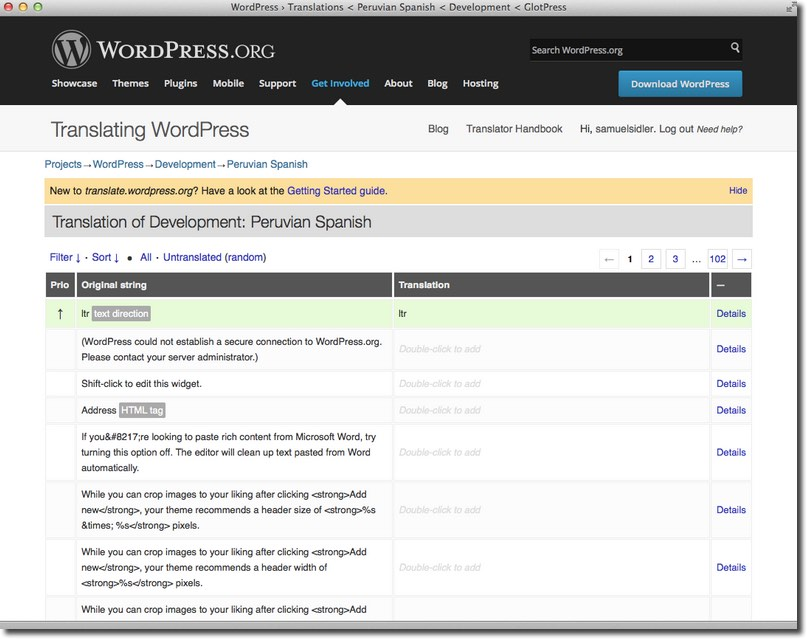 GlotPress screenshot