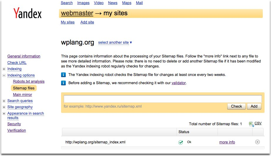 Add Sitemap Yandex Webmasters Tools