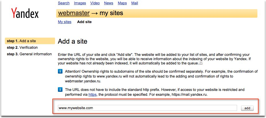 Add site Yandex Webmasters Tools