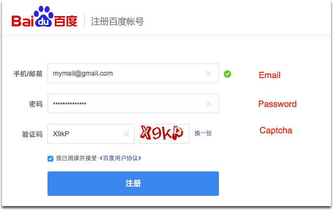 Create account Baidu webmasters tools