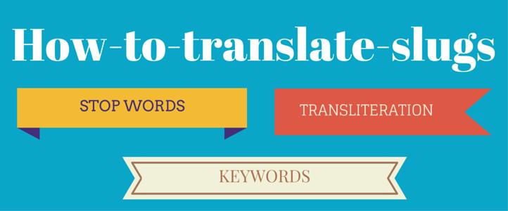 how-to-translate-slugs-wordpress