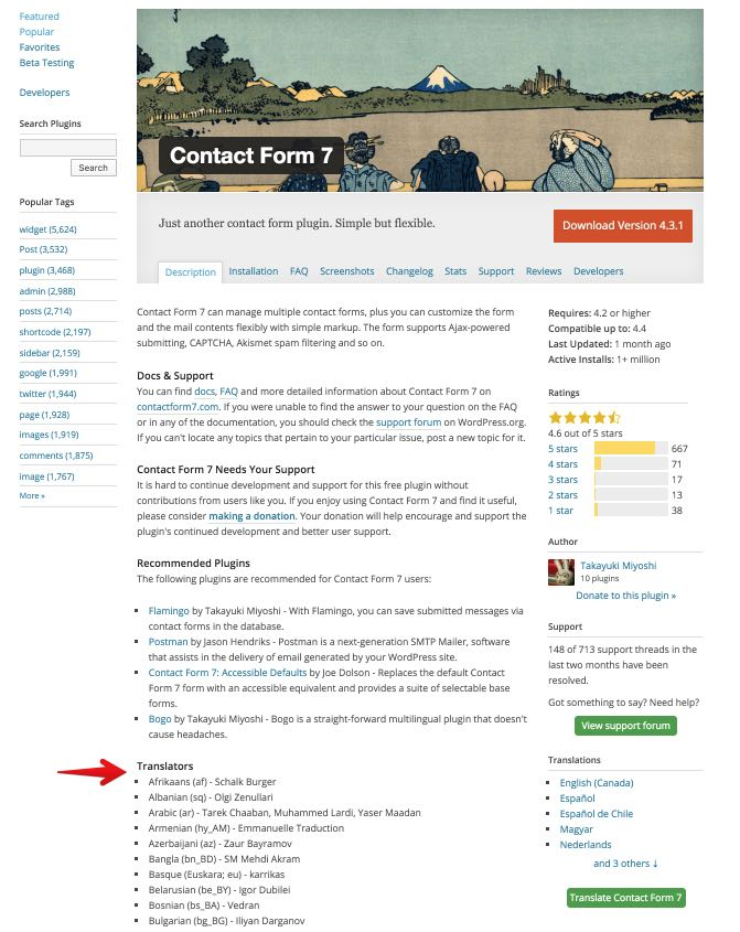 WordPress › Contact Form 7 Translations